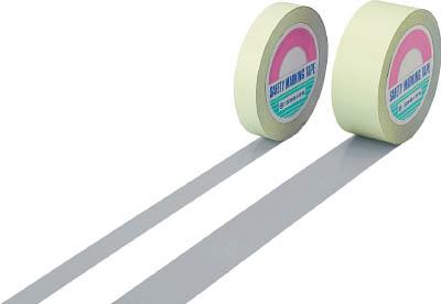 緑十字 ガードテープ(ラインテープ) グレー 25mm幅×100m 屋内用 148029