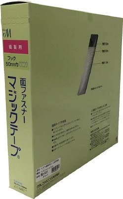 ユタカ 縫製用マジックテープ切売り箱 A 50mm×25m ホワイト PG531