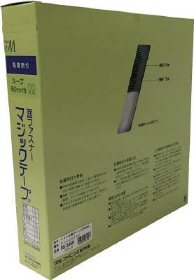ユタカ 粘着付マジックテープ切売り箱 B 50mm×25m ブラック PG546N