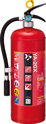 ヤマト ABC粉末消火器20型蓄圧式 YA20X
