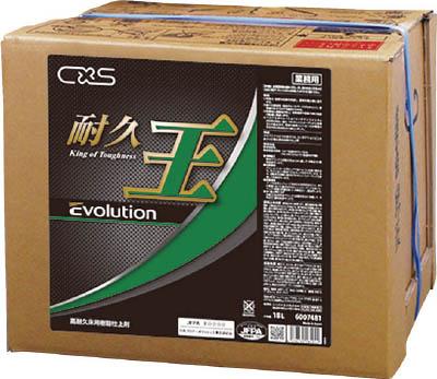 シーバイエス 樹脂ワックス 耐久王エボリューション 18L 6007481