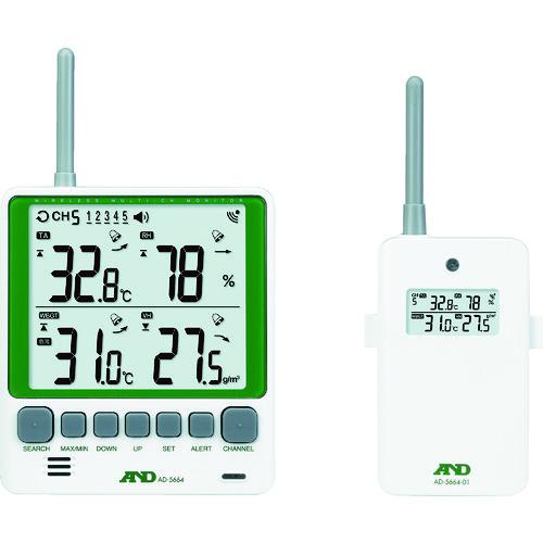 A&D マルチチャンネルワイヤレス環境温湿度計 セット AD-5664SET AD5664SET【送料無料】