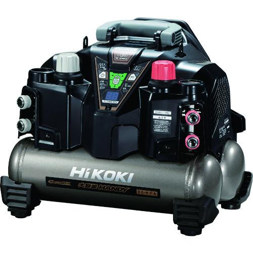 HiKOKI 釘打機用エアコンプレッサ8L セキュリティ機能付 EC1245H3【送料無料】