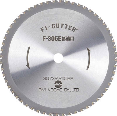 大見 F1カッター スティール用 305mm【F-305T】(切断用品・チップソー)