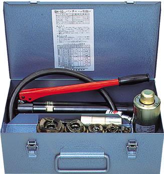 泉 手動油圧式パンチャ【SH10-1-BP】(電動工具・油圧工具・パンチャー)(代引不可)