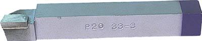 三和 超硬付刃バイト超硬 33-0 P20 フライス加工工具 旋削 2020新作 超硬バイト 商品追加値下げ在庫復活