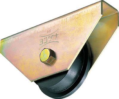 ヨコヅナ 鉄重量戸車130 トロ【JHM-1307】(建築金物・工場用間仕切り・戸車)