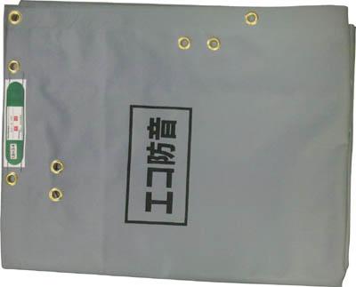 萩原 ECO防音シート 1.8mX5.1mグレー【ECOBOUON1851】(シート・防音シート)