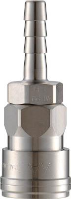 ナック クイックカップリング AL40型 ステンレス製 ホース取付用【CAL48SH3】(流体継手・チューブ・カップリング)