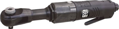 SP インパクトラチェット9.5mm角【SP-7730】(空圧工具・エアラチェットレンチ)