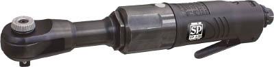 SP インパクトラチェット12.7mm角【SP-7731】(空圧工具・エアラチェットレンチ)