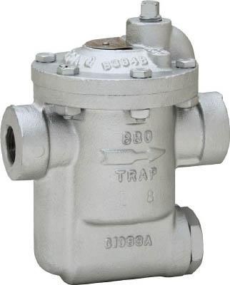 ヨシタケ バケット式 スチームトラップ 15A【TB-880-10-15A】(管工機材・バルブ)
