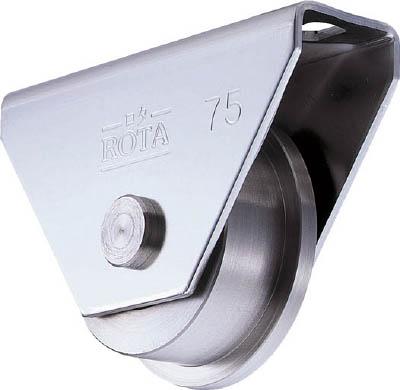 ヨコヅナ ロタ・ステン重量戸車 75mm トロ型【WBS-0757】(建築金物・工場用間仕切り・戸車)