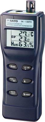 全ての 佐藤 結露チェッカー(放射温度計付)【SK-130ITH】(計測機器・温度計・湿度計):リコメン堂生活館-DIY・工具