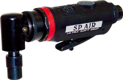 SP 首振りダイグラインダー90°(アングルヘッドタイプ)【SP-7201RH】(空圧工具・エアグラインダー)