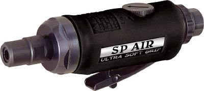 SP ダイグラインダー【SP-7200】(空圧工具・エアマイクログラインダー)