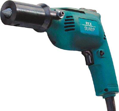 REX ステンレスパイプ面取機 SU60P【SU60P】(水道・空調配管用工具・パイプリーマー)