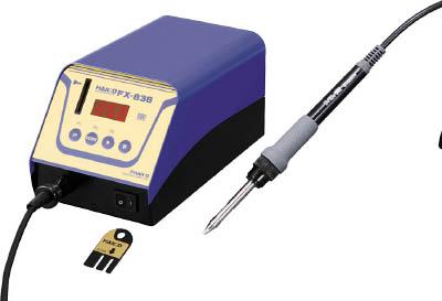 白光 ハッコーFX-838 100V 2極接地プラグ【FX838-01】(はんだ・静電気対策用品・ステーション型はんだこて)