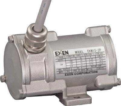 エクセン 小型振動モータ EKM1S-2P【EKM1S-2P】(小型加工機械・電熱器具・ノッカー・バイブレーター)