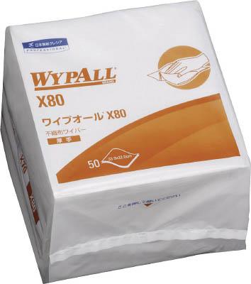 クレシア ワイプオールX80 4つ折【60580】(清掃用品・ウエス)