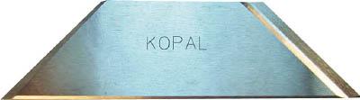NOGA 2-42内径用ブレード90°刃先14°HSS【KP01-350-14】(面取り工具・工作機用面取り工具)