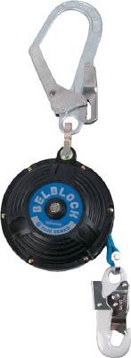 ツヨロン ベルト巻き取り式ベルブロック【BB-60-SN-90ST-BX】(保護具・安全帯)