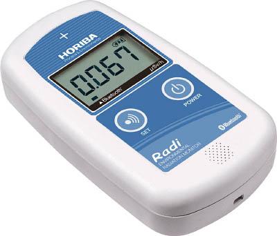 堀場 環境放射線モニター(シンチレーション式)【PA-1100】(計測機器・環境測定器)(代引不可)