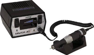 ウラワミニター ミニタージェット2【UM-JET-2】(電動工具・油圧工具・マイクログラインダー)