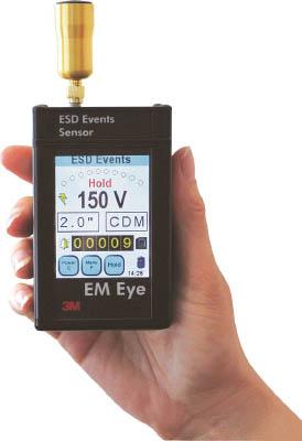 3M 放電検知器 CTM048-21【CTM048-21】(はんだ・静電気対策用品・静電気測定器)(代引不可)