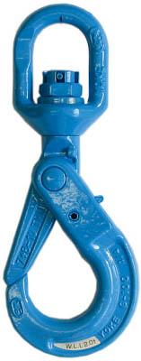 大洋 セルフロッキングフックスイベル 3.2t【SLH-3.2S】(吊りクランプ・スリング・荷締機・フック)