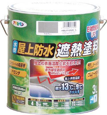 アサヒペン 水性屋上防水遮熱塗料3L ライトグレー【437600】(塗装・内装用品・塗料)