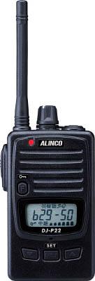 アルインコ 防水型特定小電力トランシーバー 47ch【DJP221M】(安全用品・標識・トランシーバー)