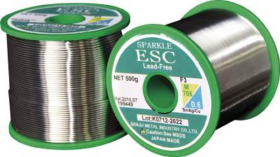 千住金属 エコソルダー ESC F3 M705 0.8ミリ 1kg巻【ESC M705 F3 0.8】(はんだ・静電気対策用品・はんだ)【送料無料】