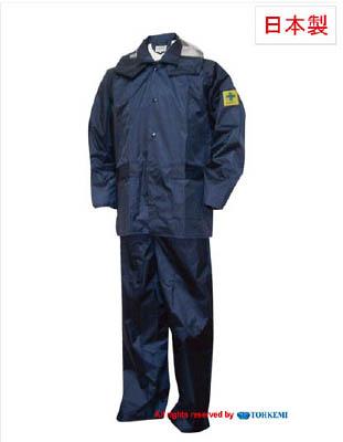 トオケミ チャージアウトコート ネイビー LL【49000-LL】(保護具・雨具)
