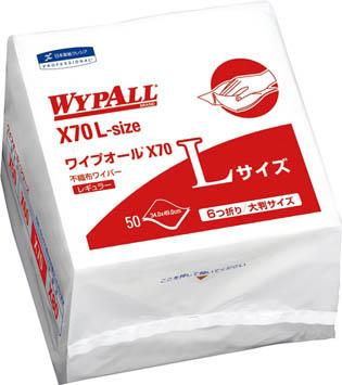 クレシア ワイプオールX70 Lサイズ 6つ折り【60374】(清掃用品・ウエス)