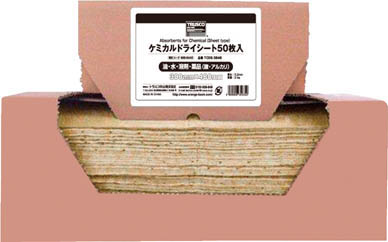 TRUSCO オイルドライシート 380×480 100枚入【TODS-3848】(清掃用品・吸収材)
