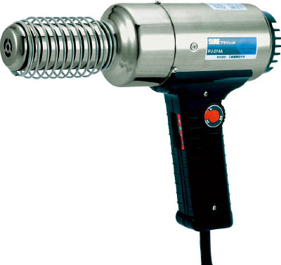 SURE 熱風加工機 プラジェット(温度可変タイプ)200V【PJ-214A-200V】(小型加工機械・電熱器具・熱加工機)