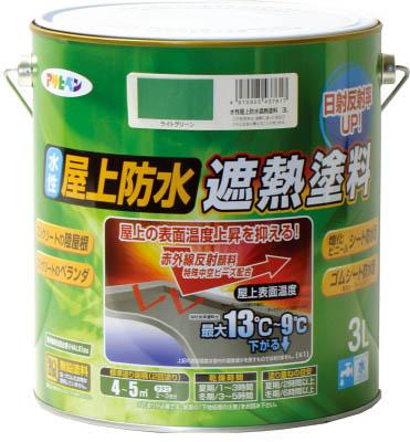 アサヒペン 水性屋上防水遮熱塗料3L ライトグリーン【437617】(塗装・内装用品・塗料)