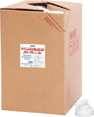 SYK パワークリーン18L【S-532】(清掃用品・洗剤・クリーナー)