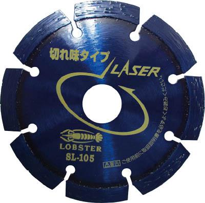 エビ ダイヤモンドホイール レーザー(乾式) 126mm【SL125】(切断用品・ダイヤモンドカッター)