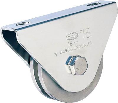 MK オールステンレス枠付重量車 75mm コ型【S-3650-75】(建築金物・工場用間仕切り・戸車)