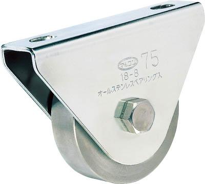 MK オールステンレス枠付重量車 110mm 平型【S-3750-110】(建築金物・工場用間仕切り・戸車)