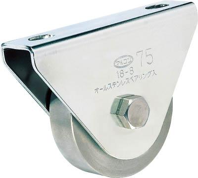 MK オールステンレス枠付重量車 90mm 平型【S-3750-90】(建築金物・工場用間仕切り・戸車)