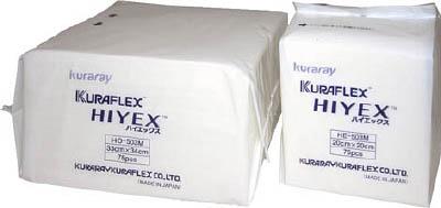 クラレ ハイエックス 20cmX20cm【HE-503M】(理化学・クリーンルーム用品・クリーンルーム用ウエス)