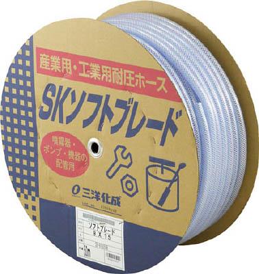 サンヨー SKソフトブレードホース9×15 50mドラム巻【SB-915D50B】(ホース・散水用品・ホース)