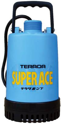 寺田 スーパーエース水中ポンプ 60Hz【S-220 60HZ】(ポンプ・水中ポンプ)