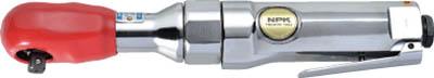 NPK エアーラチェットレンチ 10mm用 20813【NRR-10B】(空圧工具・エアラチェットレンチ)