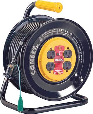 ハタヤ コンセント盤固定型ブレーカーリール 単相100Vアース付 30m【KB-30K】(コードリール・延長コード・コードリール100V)