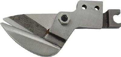 ナイル ミニプレートシャー用替刃直線切りタイプ【E250】(空圧工具・エアニッパ)