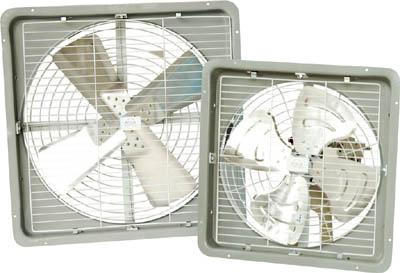 アクアシステム エアモーター式 壁掛型 送風機 (アルミハネ45cm) AFW18, mimishop:e95d7ddf --- 1stsegway.jp